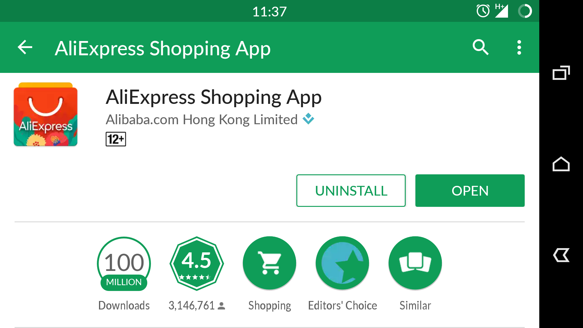 Установка приложения Aliexpress Shopping App